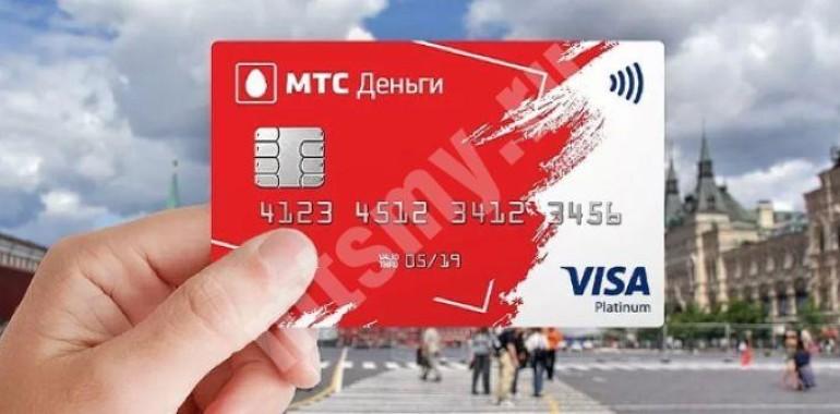 Рефинансирование в райффайзенбанке потребительского кредита отзывы