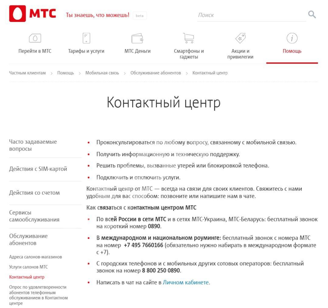 Овд красносельского района г москвы