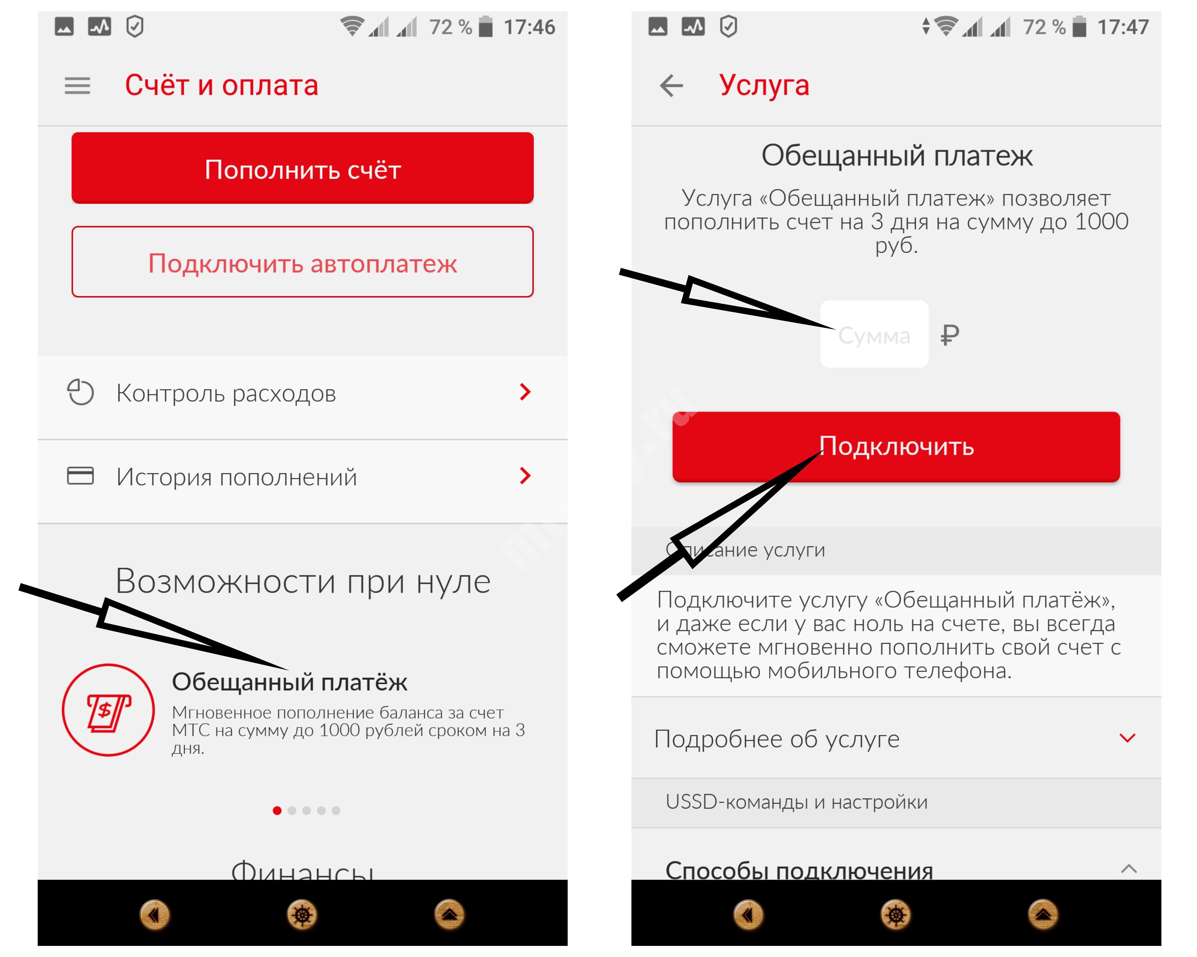 Взять кредит в мтс украина взять кредит в кургане росбанк