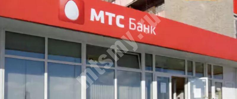 план счетов в кредитных организациях украины