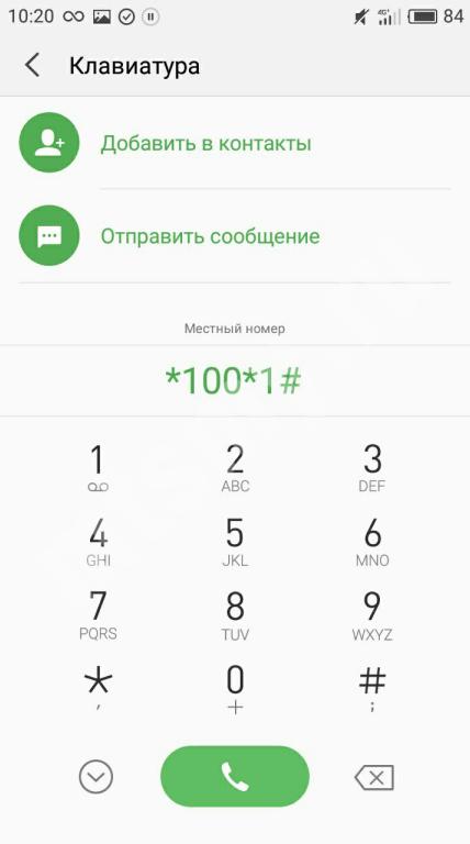 займ 1000 рублей на киви кошелек без отказов