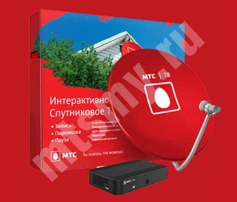 мтс антенна спутниковая с интернетом цена акция
